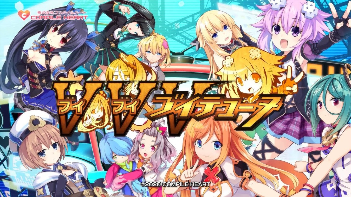 Neptunia Virtual Stars Announced For North America Release In 2021