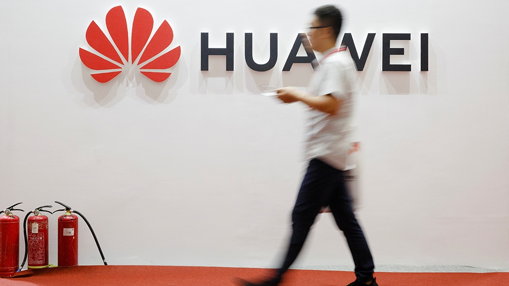 Huge fire put out at Huawei facility in China
