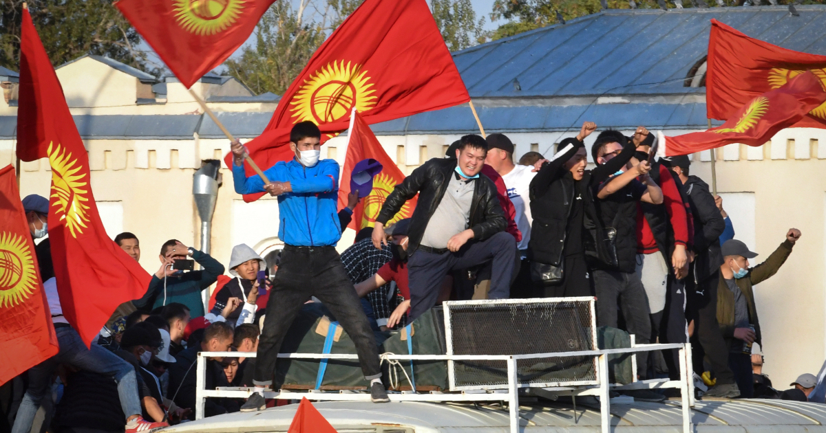 Kyrgyzstan crisis: No clear leadership after days of unrest