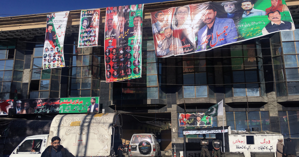 Pakistan's governing PTI poised to form gov't in Gilgit-Baltistan