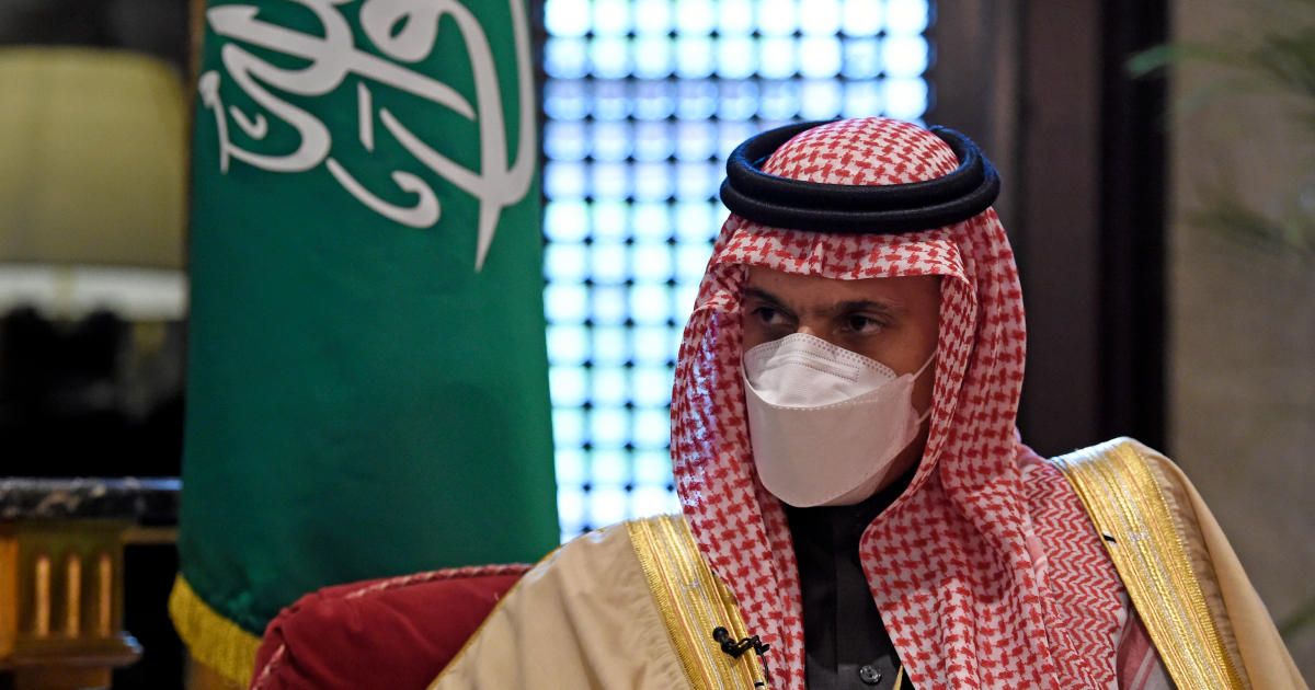 US must consult Gulf states on reviving Iran nuclear deal: Riyadh